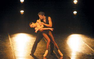 Πρώτος χορευτής της ΕΛΣ από το 1998 και δάσκαλος τα τελευταία χρόνια, ο Αλεξάνταρ Νέσκωβ πέθανε σε ηλικία 50 ετών.