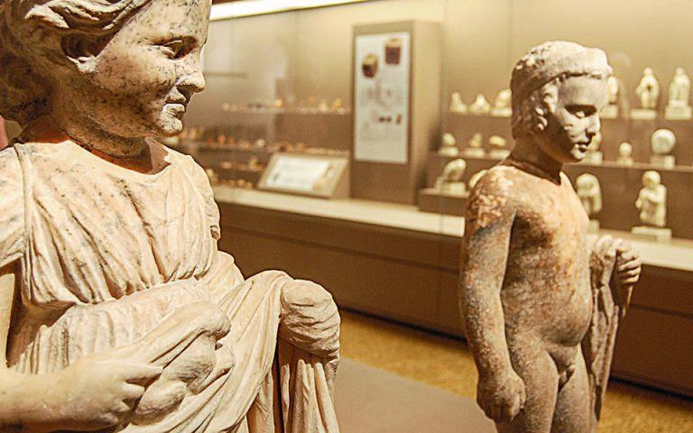Τα μουσεία γιορτάζουν ψηφιακά