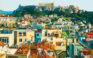 Στις αθηναϊκές εικόνες του Ιταλού εικονογράφου Πιερπάολο Ροβέρο, οι κάτοικοι της πόλης γυμνάζονται.