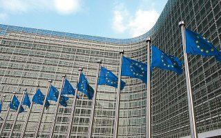 «Η Ε.Ε. μπορεί είτε να συσπειρωθεί και να εκπληρώσει τις προσδοκίες των πολιτών της είτε θα συνεχίσει να διαλύεται», αναφέρει ο Τζορτζ Σόρος.