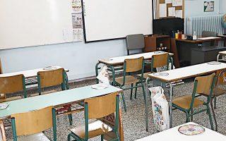 Η σωστή προετοιμασία των σχολείων και η τήρηση των κανόνων ατομικής προστασίας είναι λόγοι για να αμβλυνθούν οι φόβοι γονιών και παιδιών.