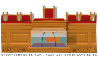 skitso-toy-dimitri-chantzopoyloy-05-05-200