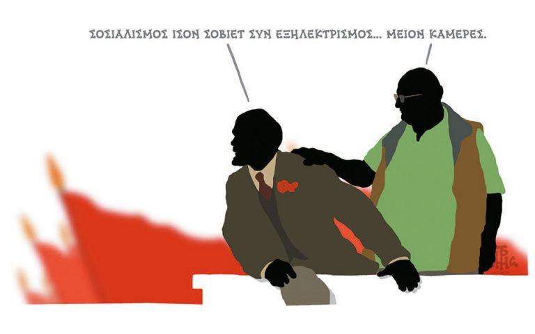 Σκίτσο του Δημήτρη Χαντζόπουλου (15.05.20)