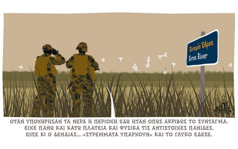 skitso-toy-dimitri-chantzopoyloy-26-05-20-2380083