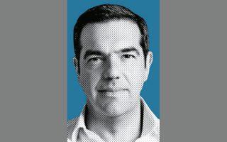 alexis-tsipras-zappeia0