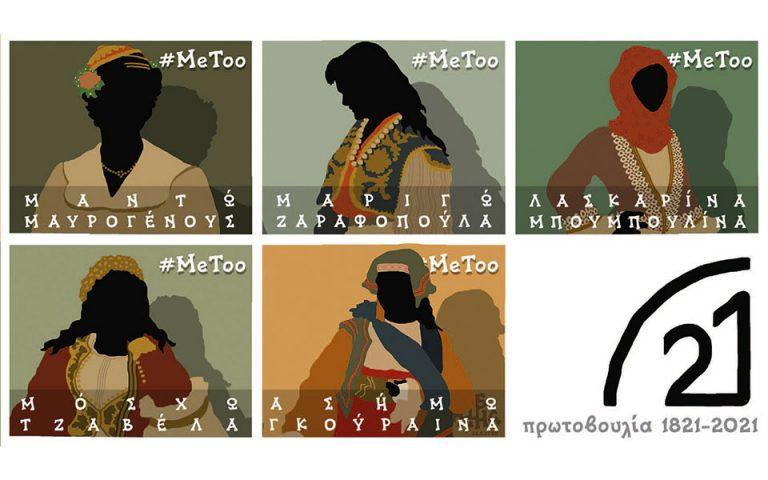 skitso-toy-dimitri-chantzopoyloy-27-05-20-2380266