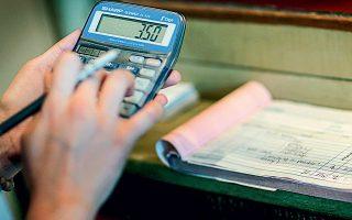 Στην περίπτωση που οι φορολογούμενοι δεν είναι σίγουροι για κάποια ποσά που έχουν συμπληρωθεί από τη φορολογική διοίκηση, μπορούν να υποβάλουν δήλωση με επιφύλαξη.