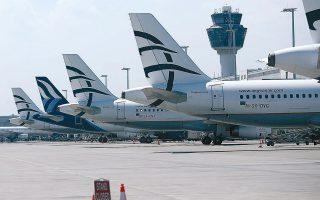 Η Aegean θα ξεκινήσει σταδιακά τις διεθνείς πτήσεις της με στόχο από το 25% των δρομολογίων της στα μέσα του καλοκαιριού να φθάσει το 45%-50% έως τον Σεπτέμβριο.