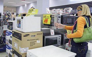 Οι πωλήσεις ηλεκτρικών - ηλεκτρονικών συσκευών ανήλθαν σε 500 εκατ. ευρώ το πρώτο τρίμηνο του 2020.