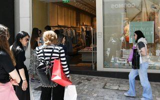 H εξοικονόμηση χρημάτων που έκαναν στη διάρκεια του lockdown οι καταναλωτές εκτιμάται ότι θα οδηγήσει σε αύξηση της ζήτησης.
