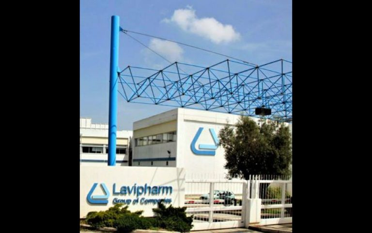 Αύξηση πωλήσεων 7,5% για Lavipharm στη διάρκεια του 2019