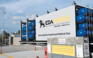 Τα υφιστάμενα έργα υποδομών φυσικού αερίου που αναπτύσσουν η ΔΕΔΑ, η ΕΔΑ ΘΕΣΣ και ο ΔΕΣΦΑ θεωρούνται εξασφαλισμένα ως προς τη χρηματοδότησή τους με πόρους του ΕΣΠΑ, υπό την προϋπόθεση ότι θα έχουν συμβασιοποιηθεί έως το τέλος του 2020 και θα έχουν πληρωθεί μέχρι το τέλος του 2021.