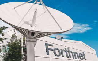 Σύμφωνα με άριστα ενημερωμένες πηγές, στη σύμβαση αγοραπωλησίας των δανείων της Forthnet, η United αποκτά δικαίωμα εξαγοράς των μετοχών της εταιρείας τις οποίες ελέγχουν οι τράπεζες (36%), έναντι 1 εκατομμυρίου, σε μελλοντικό χρόνο.