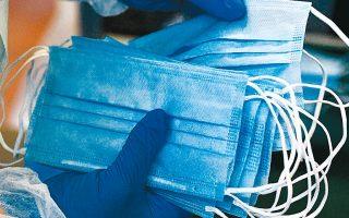 Η «Πλαστικά Θράκης» επένδυσε 200.000 ευρώ για την εγκατάσταση νέας γραμμής παραγωγής στην Ξάνθη, ημερήσιας δυναμικότητας 100.000 μασκών τύπου Ι, ΙΙ και IIR.