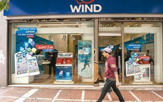 Στην ανακοίνωσή της, η Wind αναφέρει ότι ο ανταγωνισμός στην Ελλάδα λειτουργεί, τονίζοντας ότι ένα συνδυαστικό πακέτο κινητής (5 GB, 1.500 λεπτά ομιλίας) και σταθερής (με ευρυζωνική σύνδεση 100 mbps) προσφέρεται από την εταιρεία στην Ελλάδα στα 55 ευρώ μαζί με τους φόρους ή 40 ευρώ χωρίς τους φόρους.