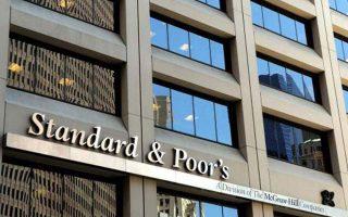 Περιορίζονται οι προοπτικές για τις ελληνικές τράπεζες να κλείσουν το τεράστιο χάσμα που τις χωρίζει με την υπόλοιπη Ευρωζώνη.