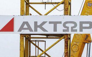 Σε διάστημα δύο μηνών, ο κατασκευαστικός τομέας του ομίλου «Ελλάκτωρ» έχει μειοδοτήσει σε διαγωνισμούς συνολικής αξίας 380 εκατ. ευρώ.