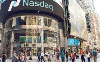 Η είσοδός της στο αμερικανικό χρηματιστήριο Nasdaq έγινε με πλαστά στοιχεία, αναφέρει η ειδική επιτροπή που συστάθηκε προκειμένου να εξετάσει τις κατηγορίες της επενδυτικής εταιρείας Quintessential Capital Management LLC (QCM).