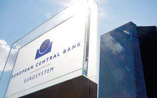 Η στήριξη του τραπεζικού κλάδου από την κυβέρνηση και τις ευρωπαϊκές αρχές εκτιμάται ότι θα αμβλύνει τις επιπτώσεις της κρίσης του κορωνοϊού.