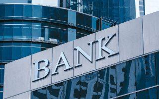 Το ποσό των 7 δισ. ευρώ θα δοθεί με τη μορφή κεφαλαίων κίνησης σε όλες τις επιχειρήσεις, χωρίς διάκριση αν πλήττονται ή όχι από την κρίση που προκάλεσε η πανδημία, και θα κατανεμηθεί μεταξύ των τραπεζών με βάση το μερίδιο που διαθέτει κάθε μία στις χρηματοδοτήσεις μεγάλων και μικρομεσαίων επιχειρήσεων.