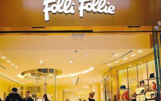 Η Folli Follie έχει ενισχύσει το δίκτυο των διαδικτυακών πωλήσεων, οι οποίες αυξήθηκαν κατά τους τελευταίους μήνες σε ποσοστό 110%, έναντι της αντίστοιχης περιόδου του 2019.