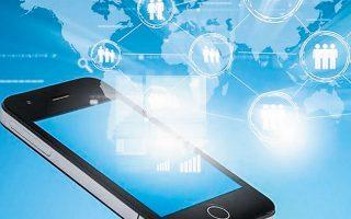 Οι υπηρεσίες της Upstream σχετίζονται με τις ηλεκτρονικές πωλήσεις και τον ψηφιακό μετασχηματισμό των παρόχων κινητής τηλεφωνίας.