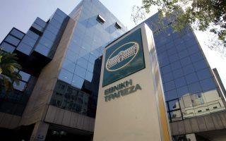 Τα δάνεια χορηγούνται από την ΕΤΕ για την άμεση αντιμετώπιση των επιπτώσεων της κρίσης.