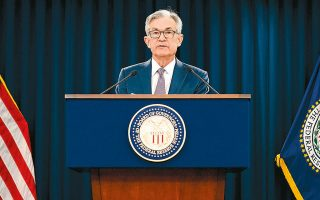 O επικεφαλής της Federal Reserve Τζερόμ Πάουελ σημείωσε ότι η τρέχουσα κρίση δεν οφείλεται σε κάποια «φούσκα» ή σε άλλον εγγενή παράγοντα της οικονομίας, αλλά στην ηθελημένη αναστολή της οικονομικής δραστηριότητας προκειμένου να ανακοπεί η μετάδοση της πανδημίας.