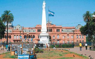 Ηδη σε αθέτηση πληρωμής των υποχρεώσεών τους έχουν προχωρήσει η Αργεντινή, το Εκουαδόρ και ο Λίβανος.