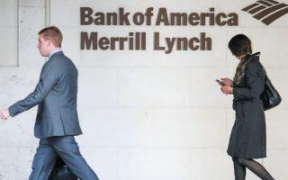 Από την έκδοση πράσινων ομολόγων, η Bank of America έχει συγκεντρώσει περισσότερα από 8 δισ. δολάρια.