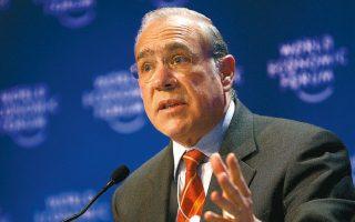 Ο επικεφαλής του ΟΟΣΑ Ανχελ Γκουρία προεξοφλεί πως το 2020 ο οικονομικός αντίκτυπος της πανδημίας του κορωνοϊού θα είναι χειρότερος από εκείνον της παγκόσμιας χρηματοπιστωτικής κρίσης της διετίας 2008-2009.