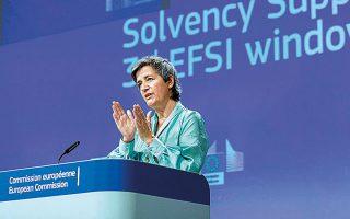 H εκτελεστική αντιπρόεδρος της Επιτροπής Μαργκρέτε Βεστάγκερ υποστήριξε πως οι επιχειρήσεις στην Ε.Ε., στο βασικό σενάριο, θα χρειαστούν φέτος κεφαλαιακές «ενέσεις» ύψους 720 δισ. ευρώ.