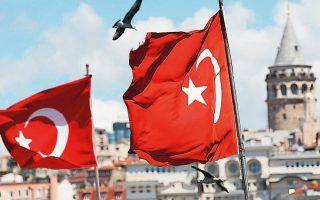 Οι αναλυτές αναμένουν πως η τουρκική οικονομία πρόκειται να διολισθήσει σε βαθιά ύφεση το δεύτερο τρίμηνο του έτους.