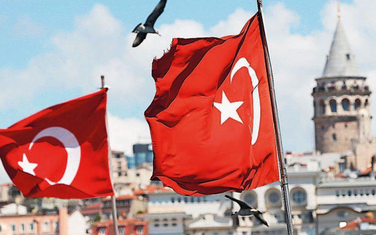 Ανάπτυξη 4,5% στην Τουρκία το α΄ τρίμηνο