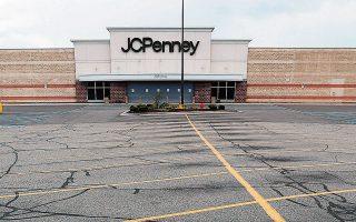 Τα προβλήματα της JC Penney χρονολογούνται από την εποχή πριν από την πανδημία, όταν είχε υποστεί μεγάλη μείωση πωλήσεων λόγω του ότι πολλοί καταναλωτές πραγματοποιούν πλέον τις αγορές τους μέσω του Διαδικτύου.