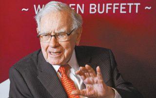 Η Wilhelm Schulz αντιμετώπιζε σοβαρά οικονομικά προβλήματα και η εξαγορά της δεν αποτελούσε σε καμία περίπτωση επιχειρηματική ευκαιρία για τον όμιλο του Γουόρεν Μπάφετ. Μάλιστα η Berkshire Hathaway δαπάνησε για την εξαγορά 800 εκατ., όταν η αξία της γερμανικής εταιρείας δεν υπερβαίνει τα 157 εκατ.