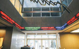 Τα νέα μέτρα για την τόνωση της ελληνικής οικονομίας που ανακοίνωσε η κυβέρνηση δεν φάνηκε (εκ πρώτης όψεως) να ενθουσίασαν τη χρηματιστηριακή αγορά.