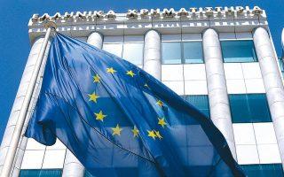Σύμφωνα με τους αναλυτές, το ανοδικό μομέντουμ του ελληνικού χρηµατιστηρίου είναι πιθανό να συνεχιστεί στον βαθµό που θα υπάρξει διάχυση του αγοραστικού ενδιαφέροντος.