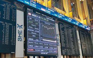 Η ελληνική αγορά συνεχίζει να κινείται στα βήματα των διεθνών χρηματιστηρίων, με το κλίμα ειδικά στην Ευρώπη να έχει βελτιωθεί σημαντικά το τελευταίο διάστημα, λόγω της επανεκκίνησης των οικονομιών.