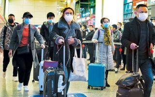 Το α΄ τρίμηνο ο αριθμός των αφίξεων στις χώρες της ζώνης Ασίας - Ειρηνικού μειώθηκε κατά 33 εκατ. άτομα.