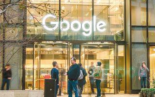 Η Google και η Facebook ανακοίνωσαν ότι η τηλεργασία θα συνεχιστεί μέχρι και την αρχή του 2021, ενώ η Amazon την παρέτεινε έως τον Οκτώβριο. Η αμερικανική τράπεζα Capital One δήλωσε ότι 40.000 από τους εργαζομένους της θα δουλεύουν εξ αποστάσεως τουλάχιστον μέχρι τον Σεπτέμβριο.