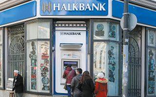 Οι Halkbank και Vakifbank στα ενημερωτικά δελτία τους αναφέρουν πως το κρατικό επενδυτικό ταμείο θα αγοράσει καινούργιες μετοχές τους, ενώ παράλληλα το υπουργείο Οικονομικών θα χρηματοδοτήσει τις ενέσεις κεφαλαίου μέσω έκδοσης ομολόγων που θα πουλήσει στις εγχώριες τράπεζες.