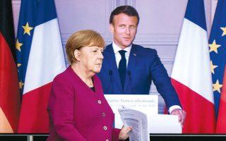 Στην εξ αποστάσεως κοινή συνέντευξη Τύπου της Αγκελα Μέρκελ και του Εμανουέλ Μακρόν, ο Γάλλος πρόεδρος τόνισε πως «η συμφωνία μεταξύ Γαλλίας και Γερμανίας δεν σημαίνει συμφωνία μεταξύ των 27 κρατών-μελών· αλλά χωρίς συμφωνία μεταξύ των δύο χωρών, δεν μπορεί να υπάρξει συνολική συμφωνία».
