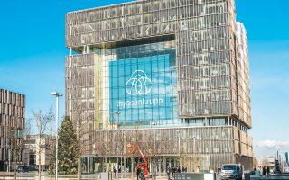 Στο πλαίσιο της αναδιάρθρωσης της ThyssenKrupp, το προσωπικό θα μειωθεί κατά τουλάχιστον 20.000 άτομα, ενώ ο τομέας της χαλυβουργίας θα συγχωνευθεί με κάποια ανταγωνιστική εταιρεία.