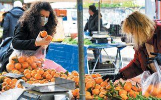 Το ρεκόρ ανατιμήσεων για τον Απρίλιο κατεγράφη στις τιμές των φρούτων, καθώς από τα στοιχεία της ΕΛΣΤΑΤ προκύπτει αύξηση της τάξης του 26%.