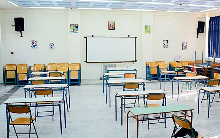 «Τεστ» η επιστροφή σε Γυμνάσια και Λύκεια