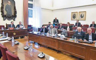Την ολοκλήρωση των κοινοβουλευτικών ερευνών επιθυμεί η κυβέρνηση το συντομότερο δυνατόν, καθώς ήδη οι αρχικές προθεσμίες έχουν προ πολλού εκπνεύσει λόγω των μέτρων για την πανδημία.