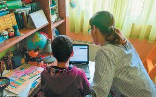 Ειδικά στις μικρότερες ηλικίες, ο γονέας έπρεπε να είναι δίπλα στο παιδί, να του εξηγεί πώς δουλεύει η πλατφόρμα, να καταλάβει και ο ίδιος πώς δουλεύει.