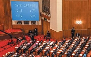 Mε 2.878 «ναι» και μόλις ένα «όχι» ψηφίστηκε επί της αρχής από τη Λαϊκή Εθνοσυνέλευση –το ανώτατο νομοθετικό όργανο της Κίνας– ο νέος νόμος για ζητήματα ασφαλείας. ΗΠΑ, Βρετανία και Ιαπωνία αντέδρασαν έντονα. (EPA / ROMAN PILIPEY)