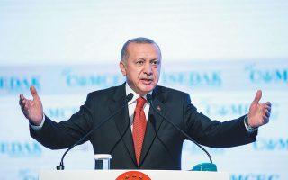 Πολλοί θεωρούν πως ο Τούρκος πρόεδρος Ρετζέπ Ταγίπ Ερντογάν βρίσκεται αντιμέτωπος με την πιο δύσκολη δοκιμασία στα 18 χρόνια της εξουσίας του.